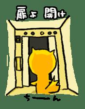 Mita-Cat3 sticker #845014
