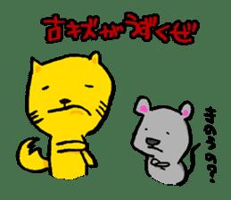 Mita-Cat3 sticker #845015