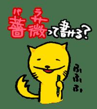 Mita-Cat3 sticker #845016