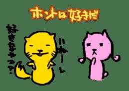 Mita-Cat3 sticker #845018