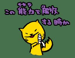 Mita-Cat3 sticker #845021