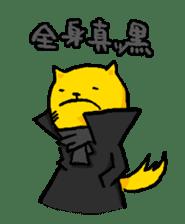 Mita-Cat3 sticker #845022