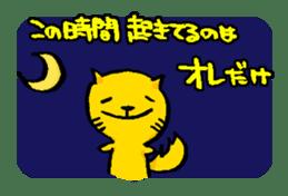 Mita-Cat3 sticker #845023
