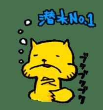 Mita-Cat3 sticker #845024