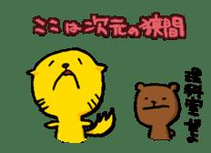 Mita-Cat3 sticker #845025