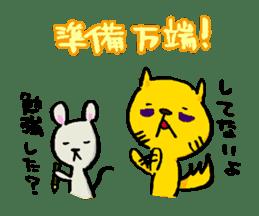 Mita-Cat3 sticker #845028