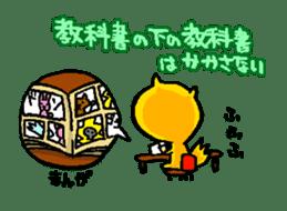 Mita-Cat3 sticker #845029