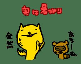Mita-Cat3 sticker #845030