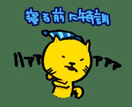 Mita-Cat3 sticker #845031