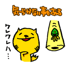 Mita-Cat3 sticker #845032