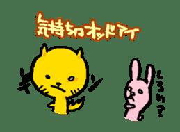 Mita-Cat3 sticker #845036