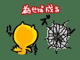 Mita-Cat3 sticker #845038