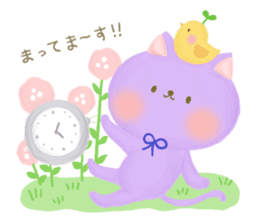 Bear Cub with friends sticker #845420