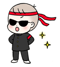 A baby waring sunglasses (English) sticker #845471