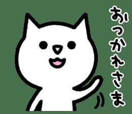 Friendly Cat sticker #845599