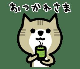 Friendly Cat sticker #845600