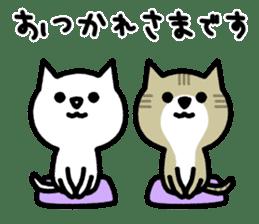 Friendly Cat sticker #845601