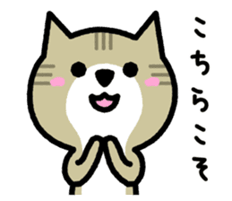 Friendly Cat sticker #845602