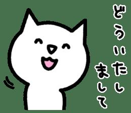 Friendly Cat sticker #845606