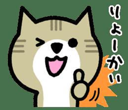 Friendly Cat sticker #845607