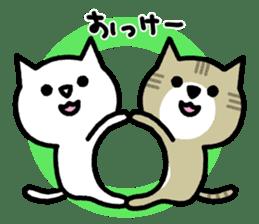 Friendly Cat sticker #845608