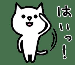 Friendly Cat sticker #845609