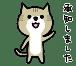 Friendly Cat sticker #845610