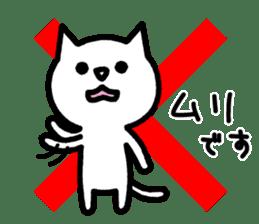 Friendly Cat sticker #845611