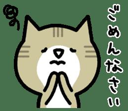 Friendly Cat sticker #845613