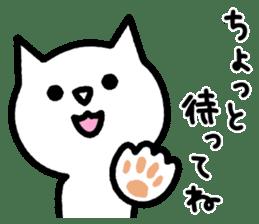 Friendly Cat sticker #845614
