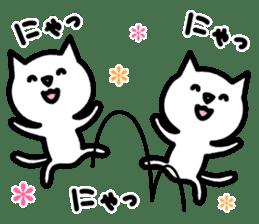 Friendly Cat sticker #845620
