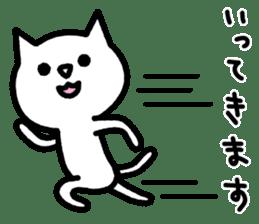 Friendly Cat sticker #845623