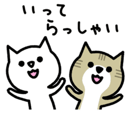 Friendly Cat sticker #845624