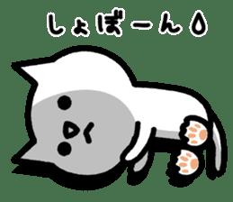 Friendly Cat sticker #845628