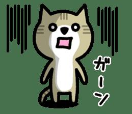 Friendly Cat sticker #845629