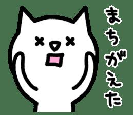 Friendly Cat sticker #845635