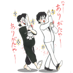 nagareboshi  Japanese famous Comedians