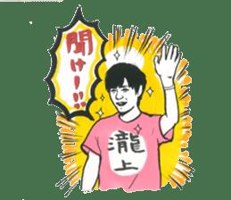 nagareboshi  Japanese famous Comedians sticker #845965