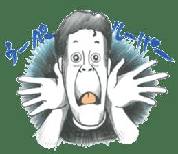 nagareboshi  Japanese famous Comedians sticker #845971