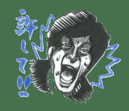 nagareboshi  Japanese famous Comedians sticker #845976