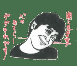 nagareboshi  Japanese famous Comedians sticker #845981