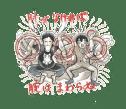 nagareboshi  Japanese famous Comedians sticker #845986