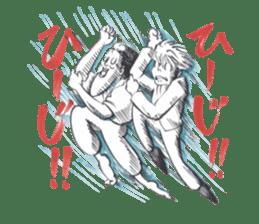 nagareboshi  Japanese famous Comedians sticker #845988