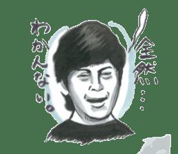 nagareboshi  Japanese famous Comedians sticker #845990