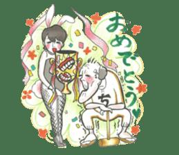 nagareboshi  Japanese famous Comedians sticker #845991