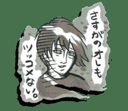 nagareboshi  Japanese famous Comedians sticker #845997