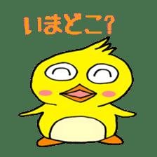 happy bird sticker #846200