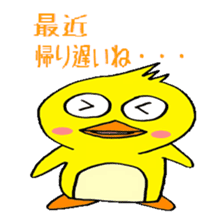 happy bird sticker #846201