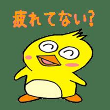 happy bird sticker #846202