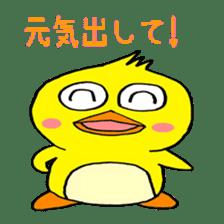 happy bird sticker #846203